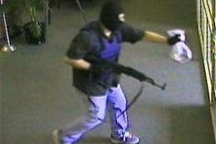 AK-47 Bandit_1947342820022960170